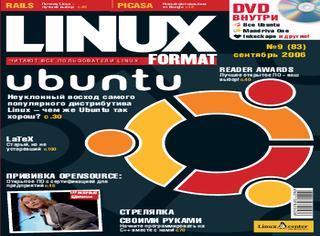 Linux Format №9, сентябрь 2006