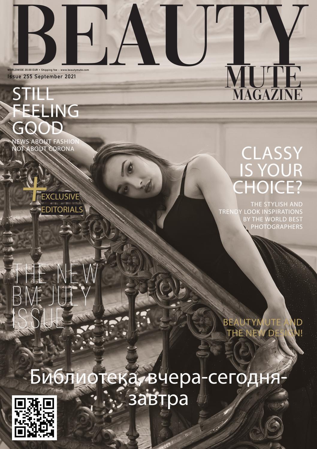 Beautymute Magazine #255