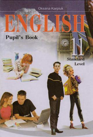 Англійська мова (Карп'юк) 11 клас