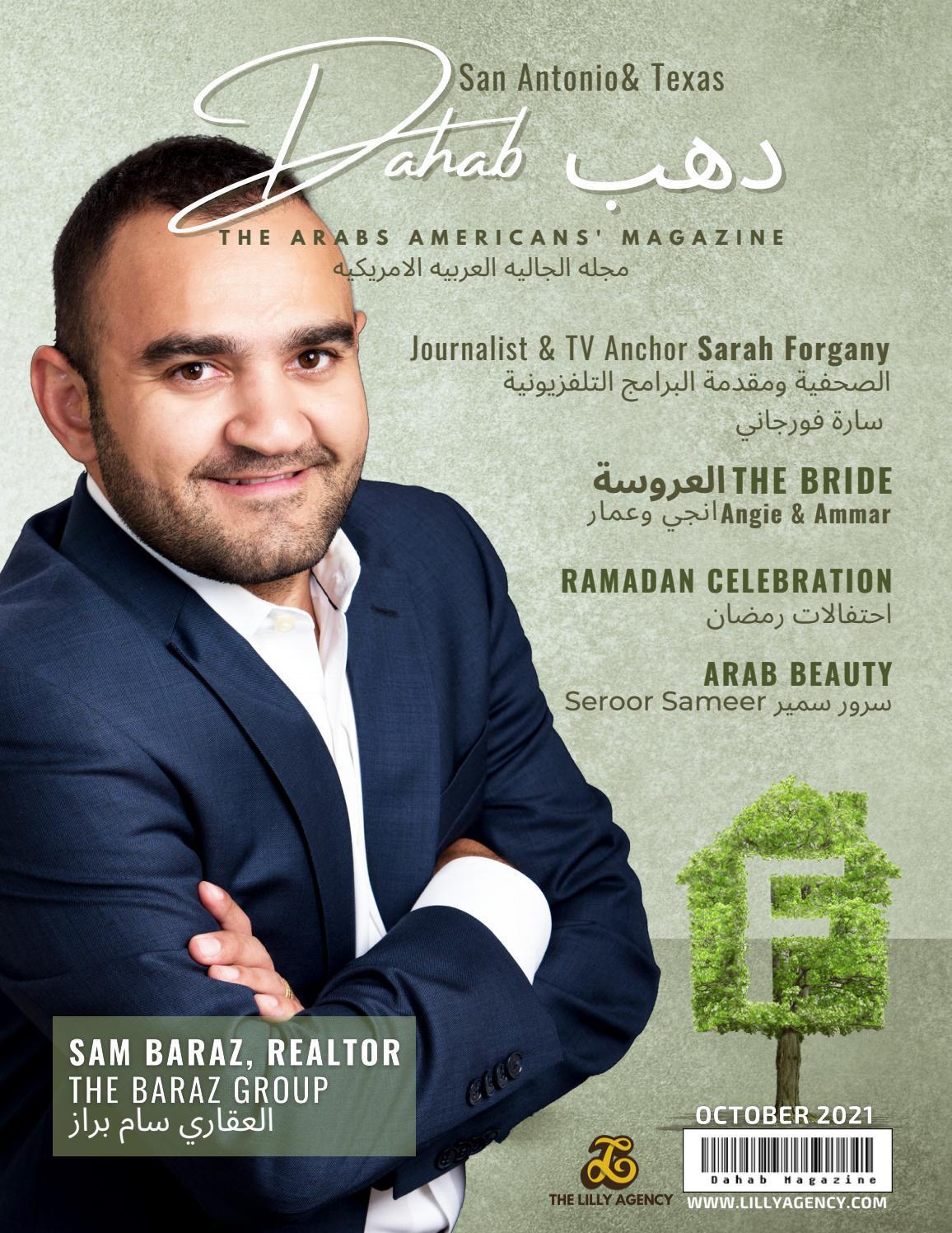 Dahab Magazine SA October 2021
