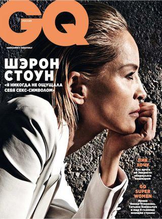 GQ №2, февраль 2020