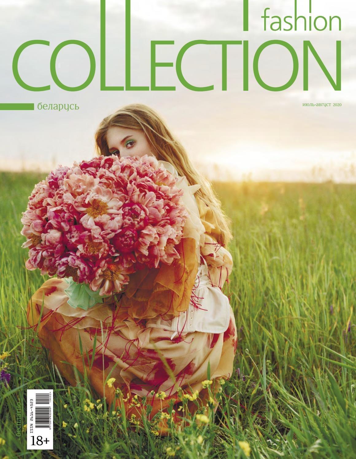 Fashion Collection. Беларусь №7-8, июль-август, 2020