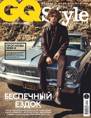 GQ Style №28, осень - зима 2020/2021