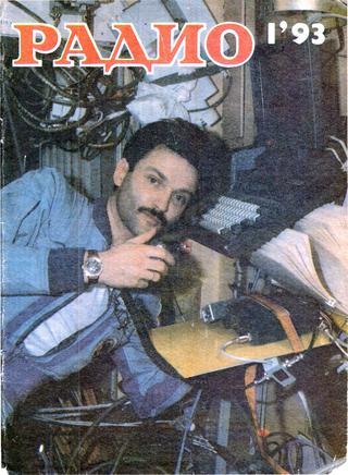 Читать журнал Радио №1, 1993