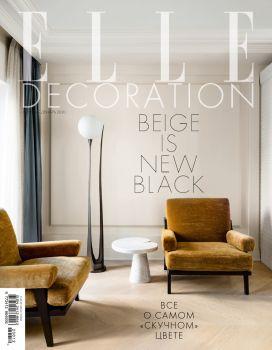 Elle Decoration №11-12, ноябрь - декабрь 2020
