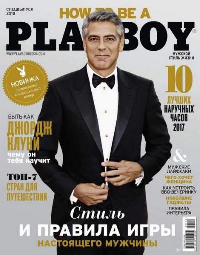 Playboy. Спецвыпуск №1, январь 2018