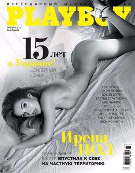 Playboy. Украина №6, ноябрь 2020