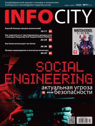 InfoCity №11, ноябрь 2020
