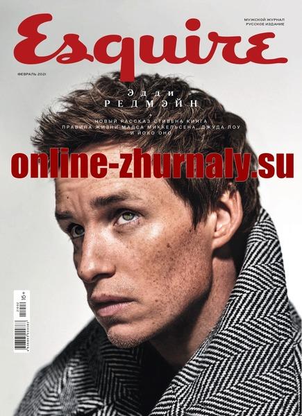 Esquire №2, февраль 2021