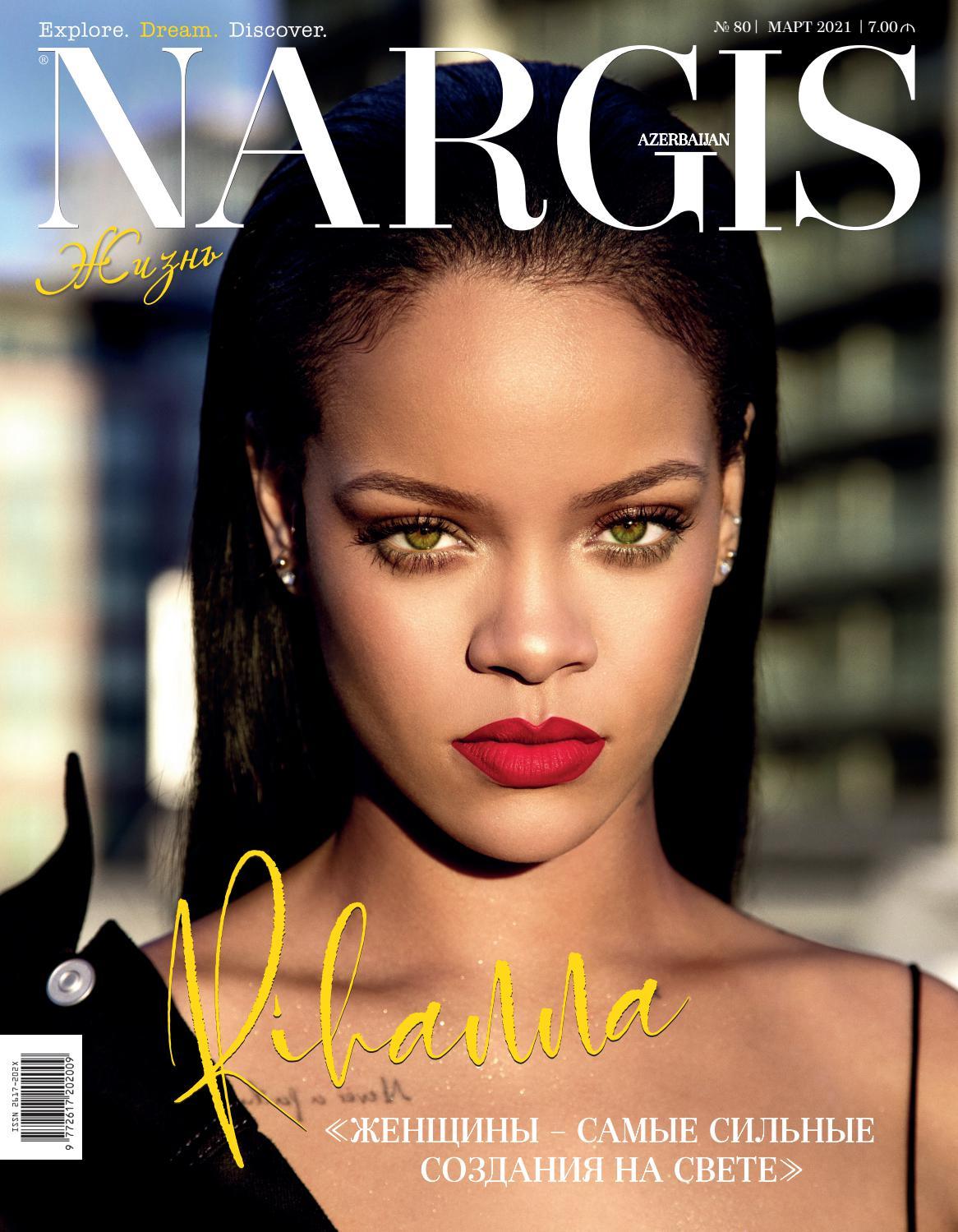 Читать журнал Nargis №80, март 2021