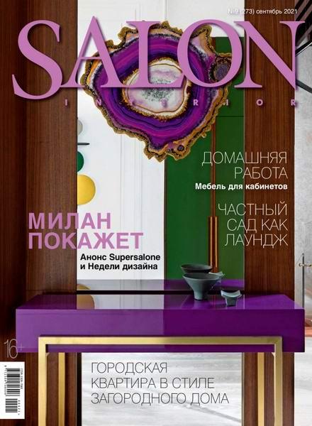 Salon-interior №9, сентябрь 2021