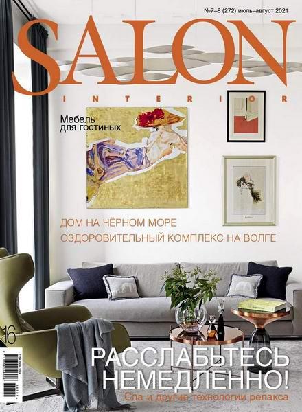 Salon-interior №7, июль 2021